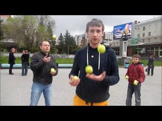 "Школа жонглирования -"" Бонифаций"""