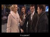 Эксклюзив: Интервью с актерами